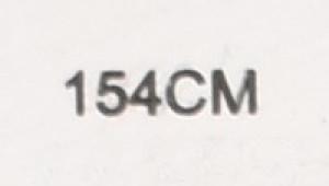 Lame acier 154CM
