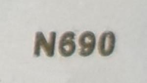 Lame acier N690