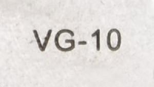 Lame acier VG10